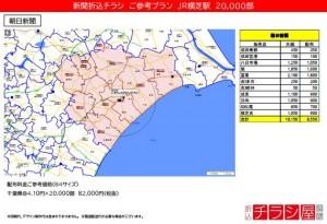210426_千葉県/横芝駅/