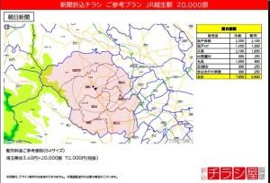 210420_埼玉県/越生駅/