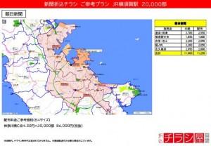 210427_神奈川県/横須賀駅/