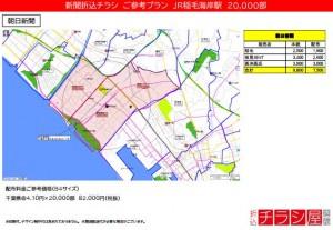 210412_千葉県/稲毛海岸駅/