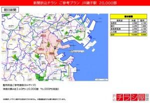 210406_神奈川県/磯子駅/