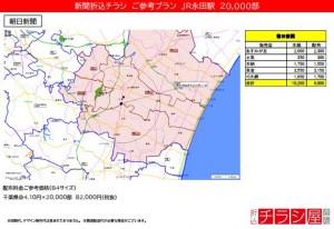 210419_千葉県/永田駅/