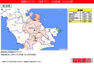 210405_神奈川県/衣笠駅/