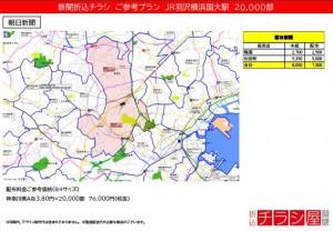 210414_神奈川県/羽沢横浜国大駅/