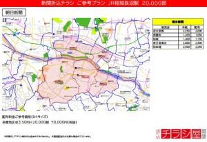 210407_東京都/稲城長沼駅/
