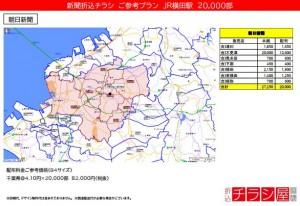 210428_神奈川県/横田駅/