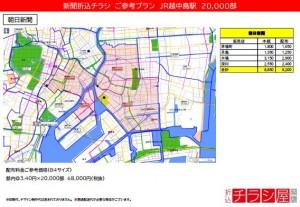 210421_東京都/越中島/
