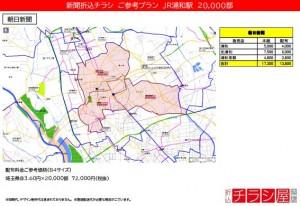 210416_埼玉県/浦和駅/