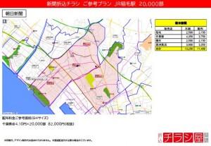 210409_千葉県/稲毛駅/
