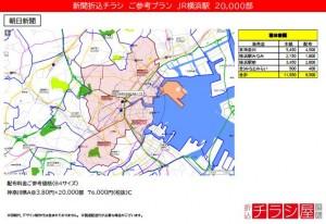 210506_神奈川県/横浜駅/