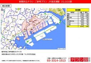 210522_神奈川県/海芝浦駅/