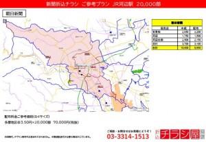 210520_東京都/河辺駅/