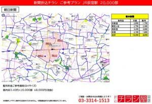 210510_東京都/荻窪駅/