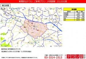 210507_埼玉県/桶川駅/
