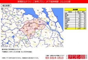 210517_千葉県/下総神崎駅/