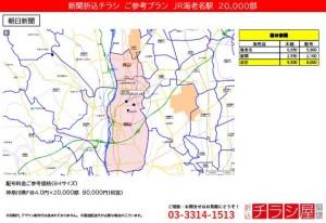 210524_神奈川県/海老名駅/