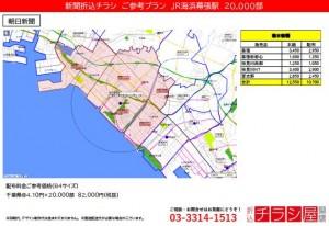 210523_千葉県/海浜幕張駅/