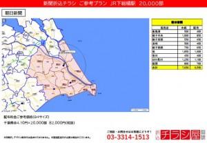 210513_千葉県/下総橘駅/