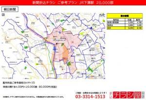 210512_神奈川県/下溝駅/