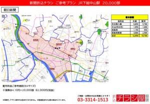 210518_千葉県/下総中山駅/