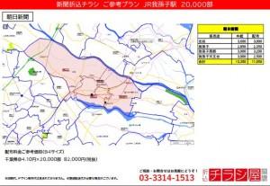 210521_千葉県/我孫子駅/