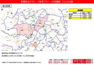 210525_埼玉県/笠幡駅/