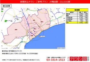 210531_神奈川県/鴨宮駅/