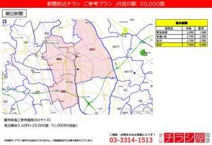 210627_埼玉県/吉川駅/