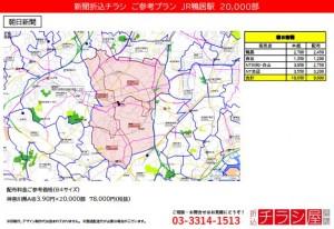 210601_神奈川県/鴨居駅/