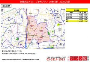 210603_神奈川県/寒川駅/