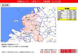 210609_千葉県/巌根駅/