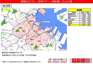 210607_神奈川県/関内駅/