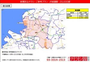 210624_千葉県/祇園駅/