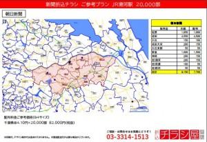 210527_千葉県/滑河駅/