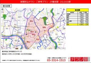210623_東京都/亀有駅/