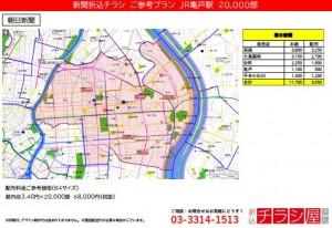 210612_東京都/亀戸駅/