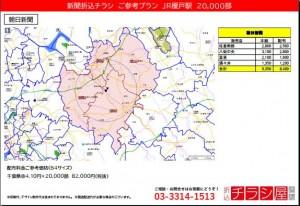 210526_千葉県/榎戸駅/