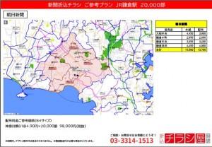 210530_神奈川県/鎌倉駅/