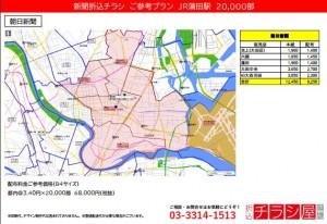 210528_東京都/蒲田駅/