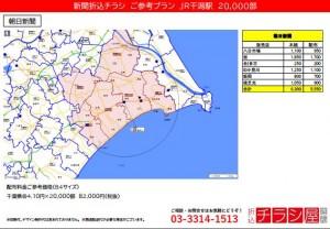 210604_神奈川県/干潟駅/