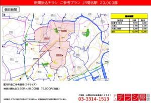 210625_神奈川県/菊名駅/