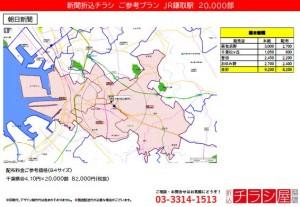 210529_千葉県/鎌取駅/