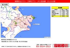 210713_神奈川県/久里浜駅/