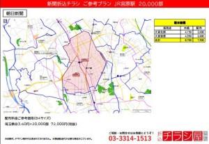 210707_埼玉県/宮原駅/