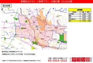 210723_東京都/熊川駅/