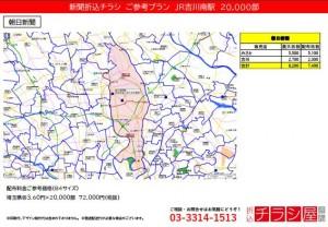 210701_埼玉県/久喜駅/