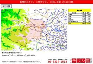210706_東京都/宮ノ平駅/