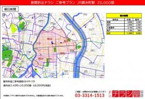 210712_東京都/錦糸町駅/