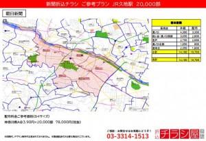 210716_神奈川県/久地駅/