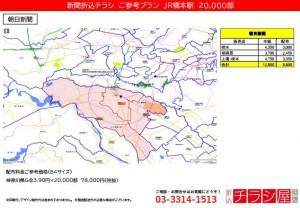 210715_神奈川県/橋本駅/
